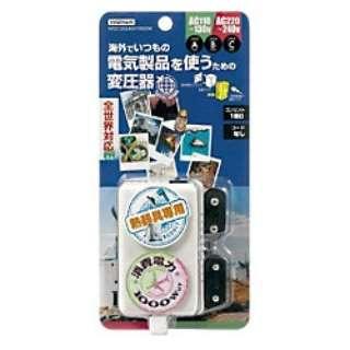 変圧器 (ダウントランス・熱器具専用)(1000W) HTD130240V1000W
