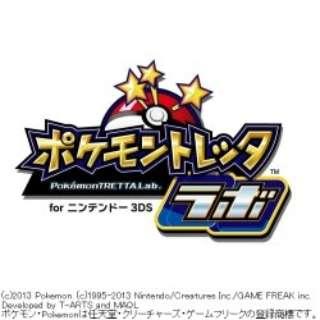 ポケモントレッタラボ for ニンテンドー3DS 早期購入特典同梱版【3DS】 【3DS】【外装不良品】