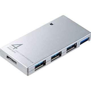 USB-HVM415 USBハブ  シルバー [USB3.0対応 / 4ポート / バスパワー]