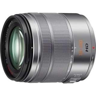 カメラレンズ LUMIX G VARIO 14-140mm/F3.5-5.6 ASPH./POWER O.I.S. LUMIX(ルミックス) シルバー H-FS14140-S [マイクロフォーサーズ /ズームレンズ]