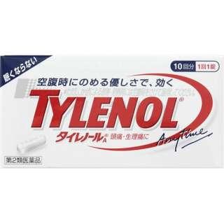 【第2類医薬品】 タイレノールA(10錠)〔鎮痛剤〕