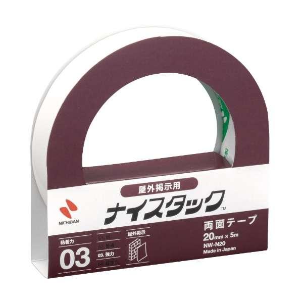 [両面テープ] ナイスタック 屋外掲示用 (サイズ:20mm×5m) NW-N20