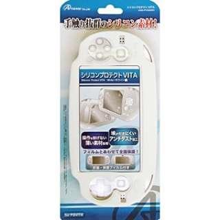 ビックカメラ com - PS Vita用 シリコンプロテクト VITA(ホワイト)【PSV(PCH-1000)】