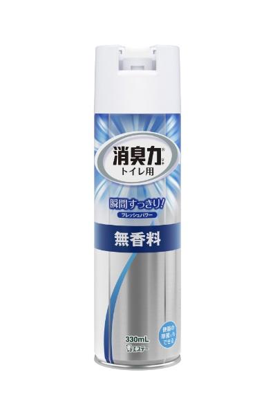 トイレの消臭力スプレー 無香料 330mL