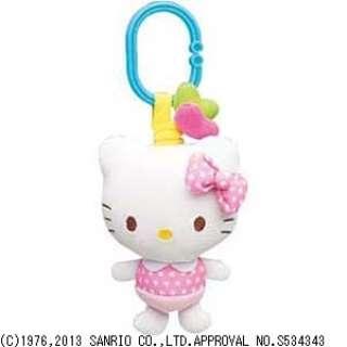 Hello Kitty ブルブルラトル