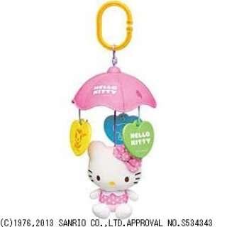Hello Kitty おさんぽメリー