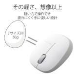 M-BL20DBSV マウス シルバー  [BlueLED /3ボタン /USB /無線(ワイヤレス)]