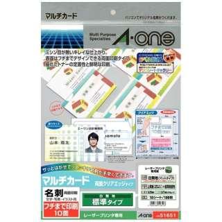 マルチカード レーザープリンタ専用紙 名刺サイズ (A4判 10面×10シート(100枚))