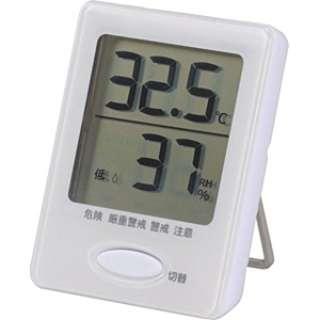 HB-T03-W 温湿度計 [デジタル]