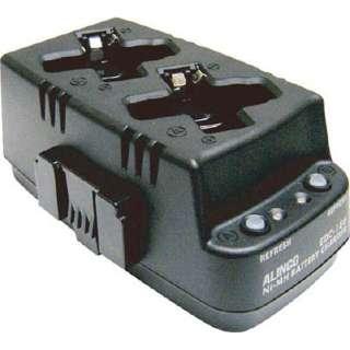 EDC-186R ツイン充電器スタンド EDC186R