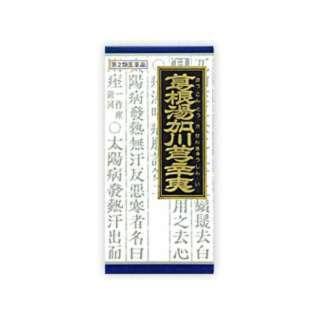 【第2類医薬品】 クラシエ葛根湯加川キュウ辛夷エキス顆粒(45包)〔漢方薬〕