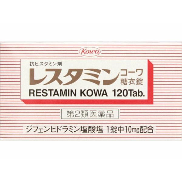 レスタミンコーワ糖衣錠 120錠