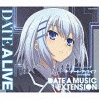 (アニメーション)/TVアニメーション「デート・ア・ライブ」ミュージック・セレクション DATE A MUSIC EXTENSION 【音楽CD】