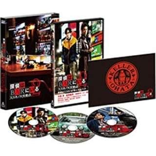 探偵はBARにいる2 ススキノ大交差点 ボーナスパック 【DVD】