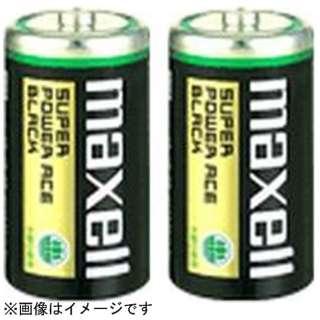 R14PU-BN-2P 単2電池 [2本 /マンガン]