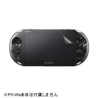 【純正】PlayStation Vita 保護フィルム(PCH-2000シリーズ専用)【PSV】