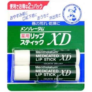 Mentholatum(メンソレータム)薬用リップスティック XD 2個パック〔リップクリーム〕