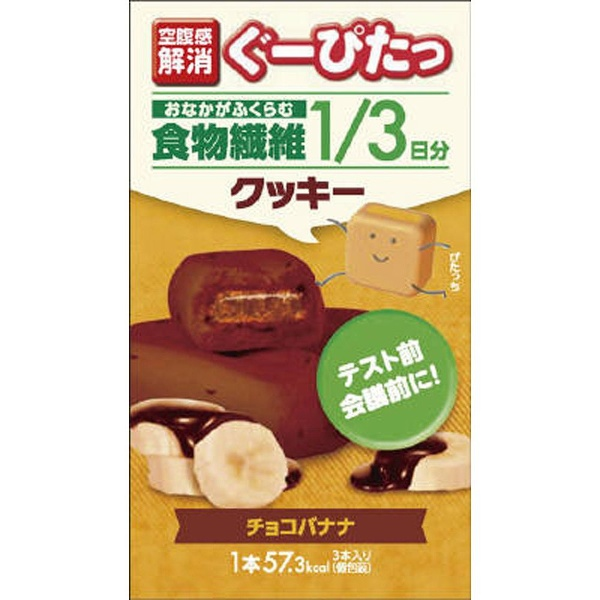ナリスアップ コスメティックス ぐーぴたっ クッキー チョコバナナ 標準15g 3本入