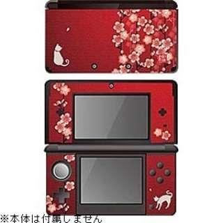 彩装飾シート 梅と猫【3DS】