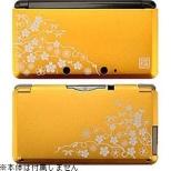 鋼装飾カバー 金彩梅紋【3DS】