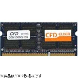 DDR3 - 1600 204pin SO-DIMM (8GB 2枚組) CFD ELIXIR W3N1600Q-L8G(ノートパソコン用) [増設メモリー]
