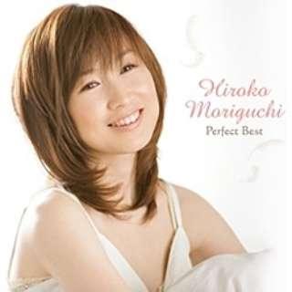 森口博子/The Perfect Best Series:森口博子 パーフェクト・ベスト 【CD】