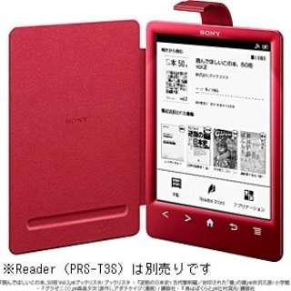 【純正】 Reader(PRS-T3S)用 ライト付きカバー (レッド) PRSA-CL30 RC