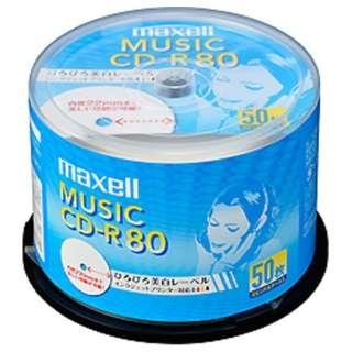 CDRA80WP.50SP 音楽用CD-R ホワイト [50枚 /インクジェットプリンター対応]