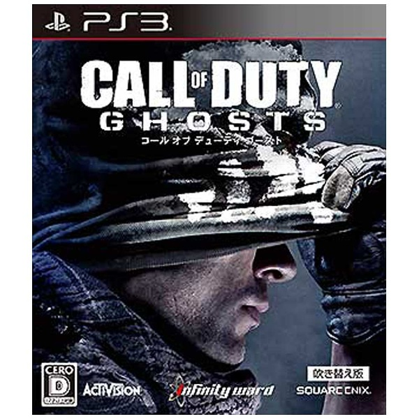 CALL OF DUTY GHOSTS [吹き替え版] [PS3]