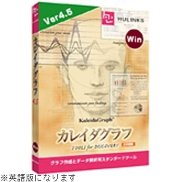〔Mac版〕【英語版】 KaleidaGraph 4.5