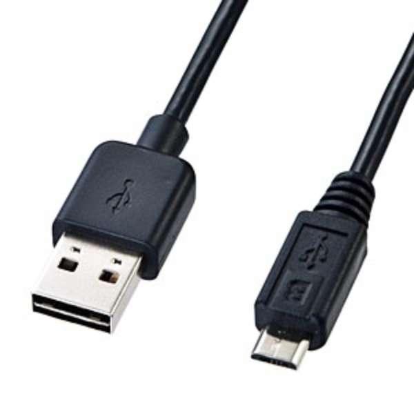 2.0m USB2.0ケーブル【A】⇔【microB】 両面挿しタイプ(ブラック) KU-RMCB2