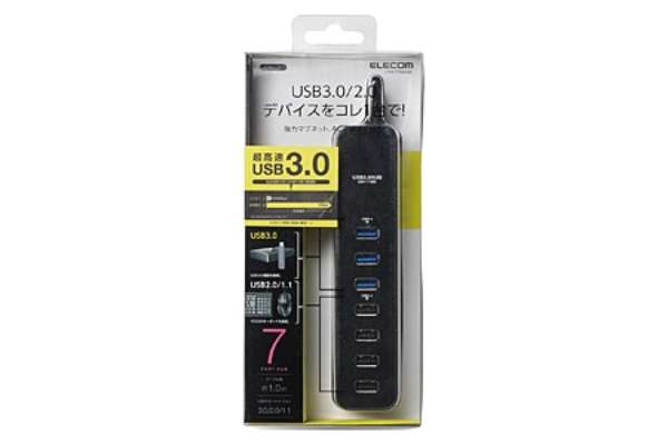 USBハブのおすすめ20選 エレコム U3H-T706S(7ポート/バスパワー・セルフパワー)