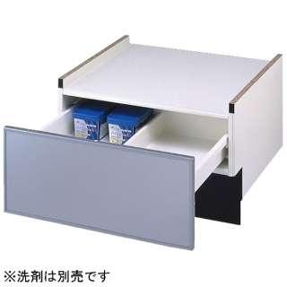 食洗機用収納キャビネット シルバー