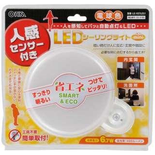 LE-Y07LES1 LEDシーリングライト ホワイト [電球色]