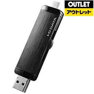 【アウトレット品】 USBメモリ [32GB /USB3.1 /USB TypeA+microUSB /スライド式] U3-DBL32G/K ブラック 【生産完了品】