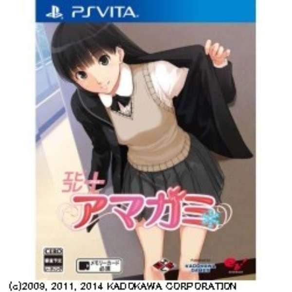 エビコレ+ アマガミ【PS Vitaゲームソフト】