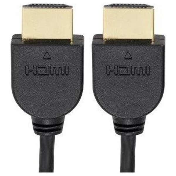 VIS-C10SL-K HDMIケーブル [1m /HDMI⇔HDMI /スリムタイプ /イーサネット対応]