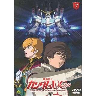 機動戦士ガンダムUC 7 【DVD】