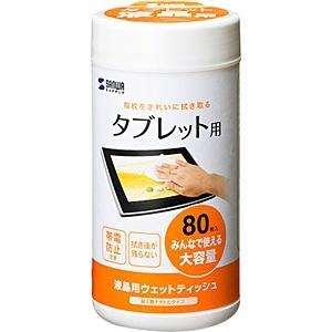 サンワサプライ タブレット用 液晶用ウェットティッシュ 80枚入 D-TABWT1
