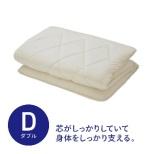 羊毛硬綿敷ふとん ダブルサイズ(140×210cm/ナチュラル)