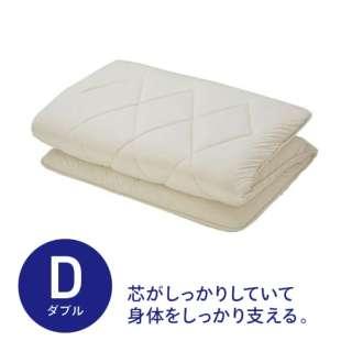 羊毛硬綿敷ふとん ダブルサイズ(140×210cm/ナチュラル)【日本製】