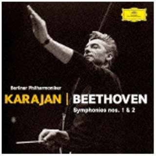 ヘルベルト・フォン・カラヤン(cond)/ベートーヴェン:交響曲第1番・第2番(SHM-CD盤) 【音楽CD】 UCCG-40011