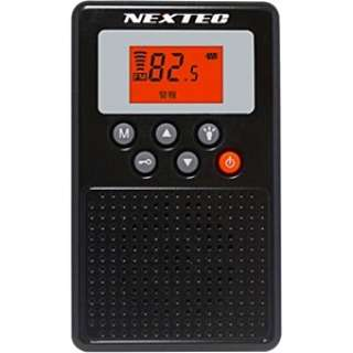 NX-109RD 防災ラジオ NEXTEO ブラック [FM]