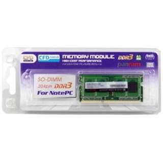 DDR3 - 1600 204pin SO-DIMM (4GB 1枚組) D3N1600PS-4G(ノートパソコン用) [増設メモリー]