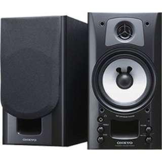 GX-70HD2(B) パワードスピーカーシステム ブラック [AC電源 /2.0ch]