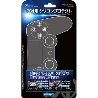 PS4用 シリコンプロテクト ブラック【PS4】