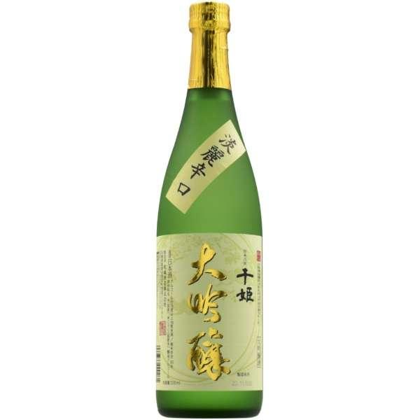 千姫 大吟醸 720ml【日本酒・清酒】