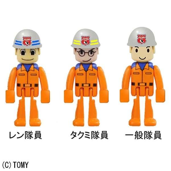 トミカ ハイパーシリーズ ハイパーレスキュー 隊員セットB タカラ ...