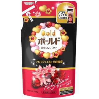 Bold(ボールド)濃蜜コンパクト ルビーフローラルの香り つめかえ用 320g〔衣類洗剤〕