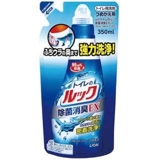 トイレのルック つめかえ用 350ml〔トイレ用洗剤〕